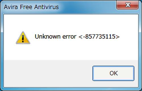 Avira Error 857735115